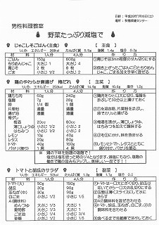 Epson_0026_1.jpg