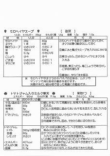 Epson_0026_2.jpg