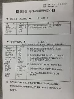 s-IMG_1111.jpg
