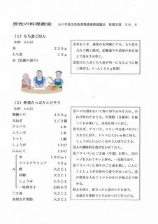 sinagawaEpson_0081_1.jpg