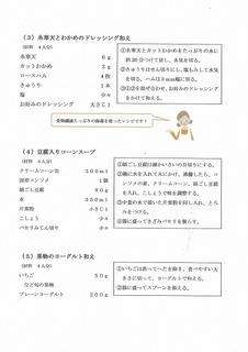 sinagawaEpson_0081_2.jpg